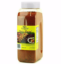 Mike's Spicy All Purpose Seasoning 25 Oz in Shaker Bottle Gluten Free NO MSG
