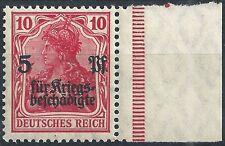 """Germania MiNr. 105a vom rechten Seitenrand Farbe """"a"""" und Infla Berlin geprüft"""