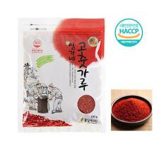 Korean Origin Dried Red Pepper Powder Gochugaru Kimchi Spicy powder Chili Flakes