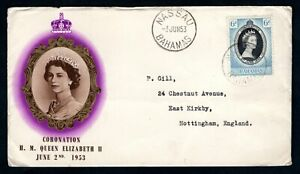 Bahamas - 1953 QE2 Coronation Illustrated First Day Cover