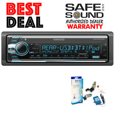 New listing Kenwood Kdc-Bt572U Am Fm Cd Usb Stereo Bluetooth Kdcbt572U + Pac Swi-Rc