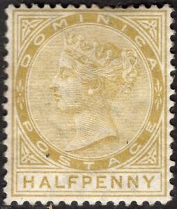 DOMINICA 1877/9 STAMP Sc. # 4 MH