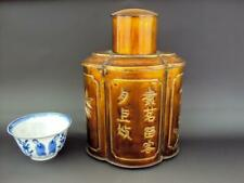 Beautiful Chinese Antiques Oriental Pewter Tea Caddy