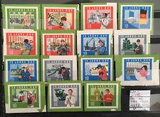 DDR 1964 15 Jahre DDR Einzelmarken aus Block 19 MiNr. 1059B - 1073B