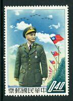 Free China 1958 Taiwan Chiang Kai Shek Scott #1204 MNH K477