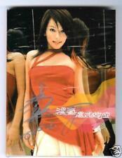 Landy Wen Lan Autograph Wen Shi Xiao Ying cd sign 2X