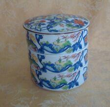 Vintage Japan Porcelain Round 3 Tiers Trinket Box ~ Flowers & Figure Pattern