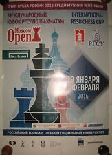 Russian Poster: International Russian State Social University Chess Cup. 2016