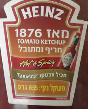 Heinz Hot and Spicy Tomato Ketchup *30oz* with Tabasco KOSHER BADATZ Super Tasty