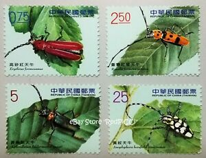 TAIWAN Long-horned Beetles (I) (2010) - Stamp