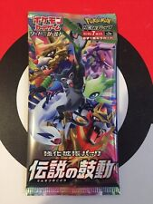 Pokemon Card Legendary Heartbeat Booster Pack Japanese Shield Amazing Rare