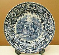 Vintage Blue & White Dutch 'Societe Ceramique Maestricht' Vigne  23cm Wall Plate