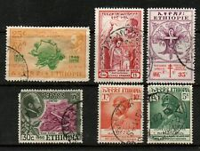 Ethiopia selection of 6 stamps used.