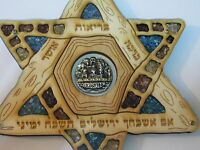 Jewish wood star of david icon stones relief Jerusalem hebrew blesings unique