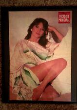 VICTORIA PRINCIPAL, RARE poster, DALLAS, Pamela Ewing. Vintage. 1980 +EXTRA