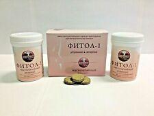 "Herbal tea ""Fitol-1"" mastopatiya 60 briquettes (morning/evening) of 2 g."