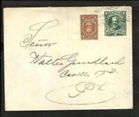 CHILE 1905 LOCAL PTAL. STATIONARY SANTIAGO CANCEL, W/REVENUE POSTAGE VF