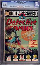 Detective Comics #442 CGC 9.4 DC 1974 100 Page Issue! Batman! JLA! G9 945 cm