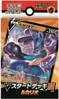 Pokemon Card Game Sword & Shield V Starter Deck Battle Lucario