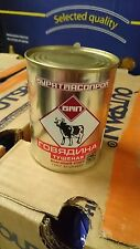 10 set cans Russian Army beef stew army food state reserv