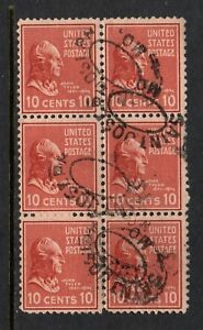 Scott # 815 Block of 6, used, F, 10¢ John Tyler, 1938, St. Joseph, MO Cancels