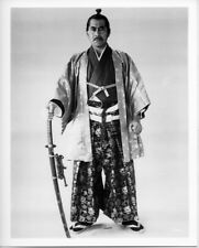 Toshiro Mifune full length pose Seven Samurai 8x10 publicity photo