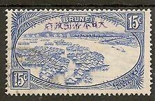 JAPANESE OCCUPATION OF BRUNEI 1942 15c J13 VFU