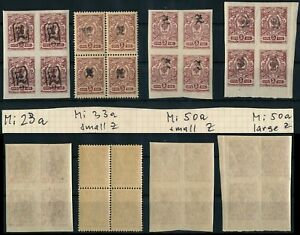 ARMENIA, Mi 23a, 33a & 50a, SMALL & LARGE ''Z'' ON 4 DIFFERENT UM/NH BLOCKS #Z61