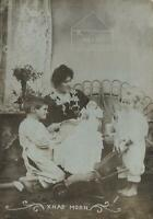 VINTAGE REAL PHOTO GORGEOUS FAMILY MOTHER & 3 YOUNG CHILDREN POSTCARD - UNUSED
