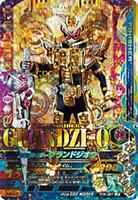 Masked Kamen Rider GANBARIZING 1 LR Card RT6-001 Grand Zi-O Japan FS