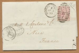 2 1/2d rosy mauve, plate 5 EC/CE: entire Coutts & Co to Nice, France. AP 3 '77.