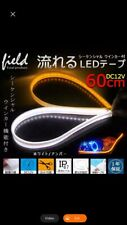 2pcs/set 60CM Car Flexible LED Strip Light Brake Lamp Soft Tube Turn Signal DRL