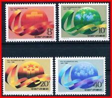 CHINA PRC 1989 40th ANNIVERSARY  SC#2236-39 MNH (40c-TR CORNER LIGHT CREASE)
