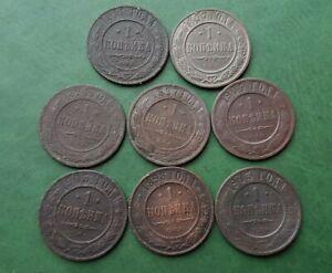 8x set of 1 kopek 1911 1897 1894 1904 1903 1898 copper coin Russian Empire