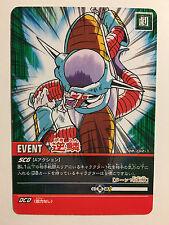 Dragon Ball Super Card Game DB-702-II