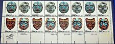US INDIAN ART SC 1834-37 15¢ 1980 STRIP SHEET MNH 16 STAMPS VFINE