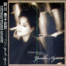 Yasuko Agawa: Tatsuo Sunaga Digs Best of (2010) CD OBI TAIWAN