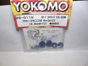 Yokomo Zs-011n Narrow Wheel Hub 2pcs