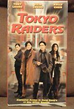 Tokyo Raiders VHS tape movie 2001 Tony Lueng Ekin Cheng Kelly Chen vcr