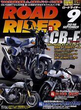 [BOOK] ROAD RIDER 9/2016 Honda CB-F CB750F CB900F CB1100F CB1100R Suzuki Katana