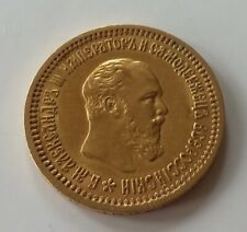 1889 RUSSIA 5 Roubles Antique Russian World Gold Coin Alexander III