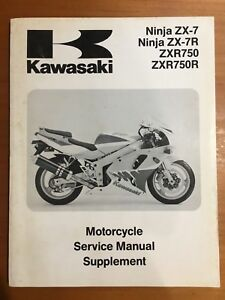 Kawasaki Ninja ZX-7,ZX-7R,ZXR750,ZXR750R Serv Manual Supplement 93 99924-1160-51