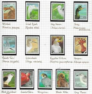 MALDIVES 1992  Birds issue of 13 MINT  NH