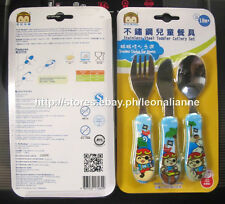 80% OFF! 1 SET YO YO MONKEY STAINLESS STEEL CUTLERY FORK SPOON KNIFE 18+ MOS ¥42