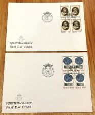 Norway Post FDC 1988.10.07. King Christian IV - Block of Four