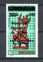 Benin Paketmarke MiNr. 29 postfrisch MNH (OZ1814