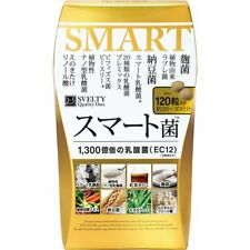 Svelty Smart Bacterium Mixed Grains 120 Tablets Diet Supplement made in Japan
