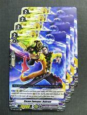Steam Sweeper Nahram V-EB13 x4 - Astral Force - Vanguard Cards