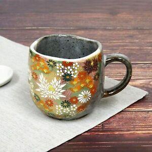Kutani Yaki ware Coffee Mug Gold Flower Standard version S-4715