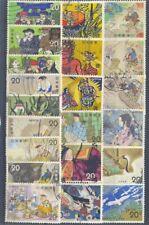 Japan - Popular tales complete series 1973-1975